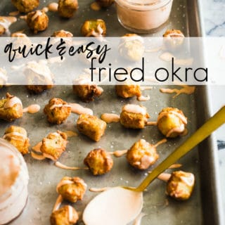 The best fried okra you will ever eat contains just 4 ingredients. You won't be able to stop eating these golden little nuggets! Also includes recipe for comeback sauce!